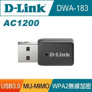 【D-Link】友訊★ DWA-183 AC1200 MU-MIMO 雙頻USB 3.0 無線網路卡
