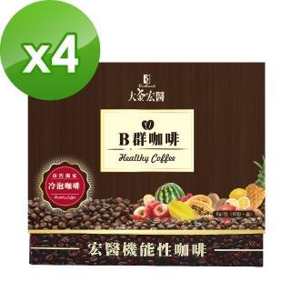 【宏醫生技】B群機能咖啡體驗組(4盒)