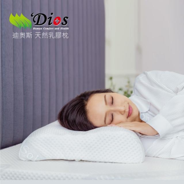 【迪奧斯】◣眠花糖◥智慧溫控氣泡式人體工學型乳膠枕(專門解救睡不好的熊貓)/
