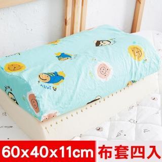 【奶油獅】同樂會系列-乳膠記憶大枕專用100%純棉工學枕頭套(湖水藍四入)
