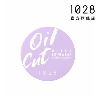 【1028】Oil