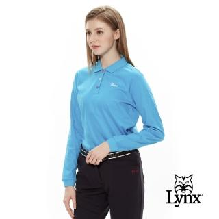 【Lynx Golf】女款防菌抗臭絲光棉長袖POLO衫(亮藍色)
