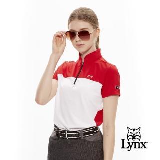 【Lynx Golf】女款吸汗速乾異材質剪接小山貓款短袖立領POLO衫(紅色)