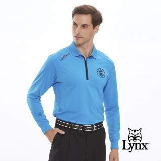 【Lynx Golf】男款吸汗速乾LXG皇冠繡花長袖POLO衫(亮藍色)