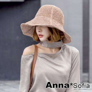 【AnnaSofia】遮陽防曬淑女帽草帽漁夫帽-純手工平針編條(藕粉系)