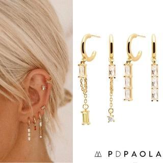 【PD PAOLA】西班牙時尚潮牌 祖母綠切割 垂墜式經典方鑽耳環 4件組 Salma Bundl(925純銀鑲18K金)