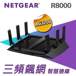 【NETGEAR】NETGEAR R8000 三頻無線分享器(AC3200 三頻飆網)