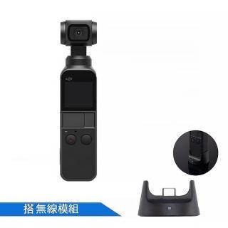 【搭無線模組】OSMO POCKET 口袋雲台相機(先創公司貨)