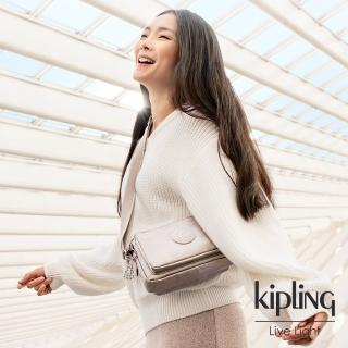 【KIPLING】都會時尚霧玫瑰金前後加寬收納側背包-ABANU