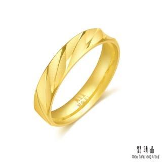 【點睛品】義式風車紋黃金戒指_計價黃金(女戒)