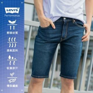 【LEVIS】男款 505寬鬆直筒牛仔短褲 / Cool Jeans 輕彈有型 / 深藍刷白-熱銷單品