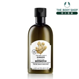 【THE BODY SHOP 美體小舖】薑根鏗活頭皮護髮乳(400ML)