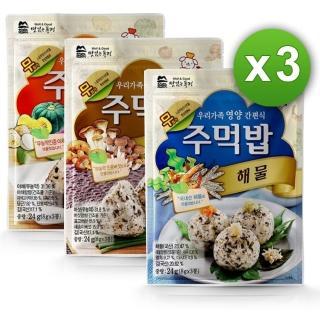 【韓國Good&Well】美味風景海苔粉3入組(無添加 海苔粉)
