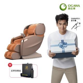 【OGAWA】御手溫感大師椅