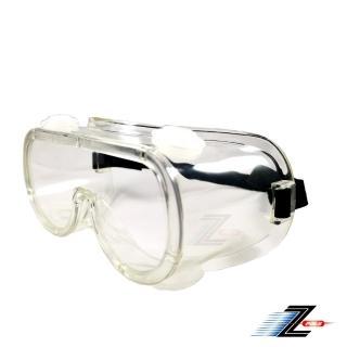 【Z-POLS】防霧升級款N09可包覆眼鏡 全透明PC防爆鏡片抗紫外線全罩式防風防飛沫護目鏡(有無近視皆可用)