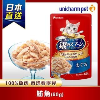 【銀湯匙】餐包鮪魚(60g/包)