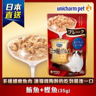 【銀湯匙】三星美食細嫩口感餐包鮪魚+鰹魚(35g/包)
