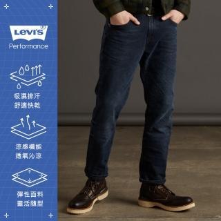 【LEVIS】男款 514低腰合身直筒牛仔褲 / Cool Jeans輕彈有型 / 深藍刷白-人氣新品