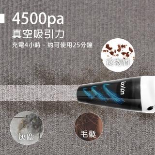 【Kolin 歌林】無線乾濕兩用吸塵器KTC-MN45(USB充電/車用/家用/大吸力)