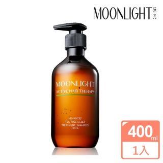 【Moonlight 莯光】進化版茶樹控油淨化洗髮精 400 ml(清爽UP 髮絲不再黏頭皮)