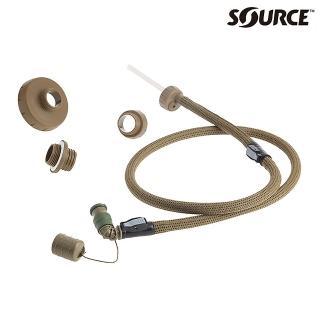 【SOURCE】軍用抗菌吸水管Convertube4504360200(水袋吸管、以色列)