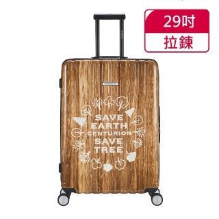 【CENTURION 百夫長】拉鍊款29吋U_W82森林之門行李箱(熱銷空姐箱)