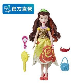 【Disney 迪士尼】12吋公主(公主與配件組-貝兒 E3048)