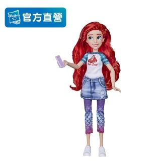 【Disney 迪士尼】12吋公主(便服系列公主人物組-愛麗兒 E8393)