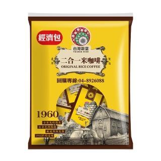 【台灣穀堡】無糖米咖啡(米麩與咖啡香)