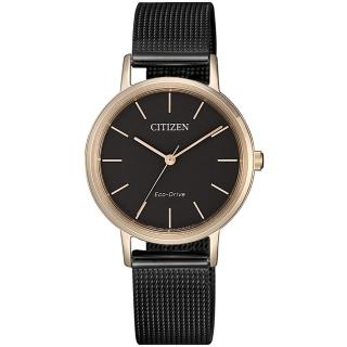 【CITIZEN 星辰】光動能簡約優雅米蘭帶腕錶-30.2mm(EM0577-87E)