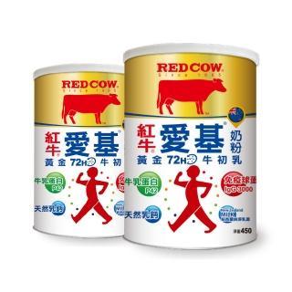 【紅牛】愛基牛初乳奶粉-450g(共2罐)