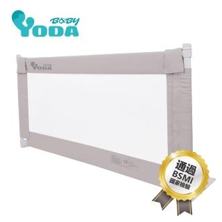 【yoda】垂直升降床邊護欄(薄荷綠)