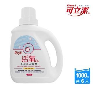 【可立潔】活氧全能洗衣凝露(6瓶裝)(1000g/瓶)