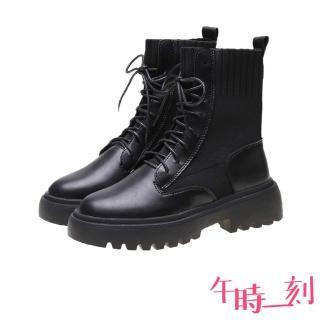 【午時一刻】質感針織拼接防水台厚底馬丁靴(黑)