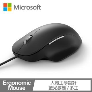 【Microsoft 微軟】人體工學有線滑鼠(RJG-00005)