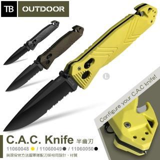 【TB OUTDOOR】C.A.C 半齒刃折刀