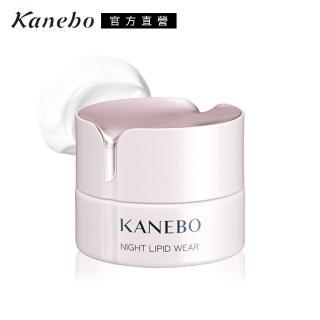 【Kanebo 佳麗寶】水潤美肌緊緻晚霜(40mL)