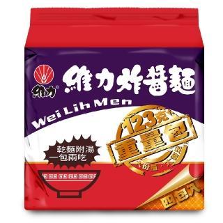 【維力】炸醬重量包4入/袋