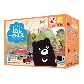 【Kiddy Kiddo綺迪樂】台北一遊未盡(大富翁棋盤桌遊)