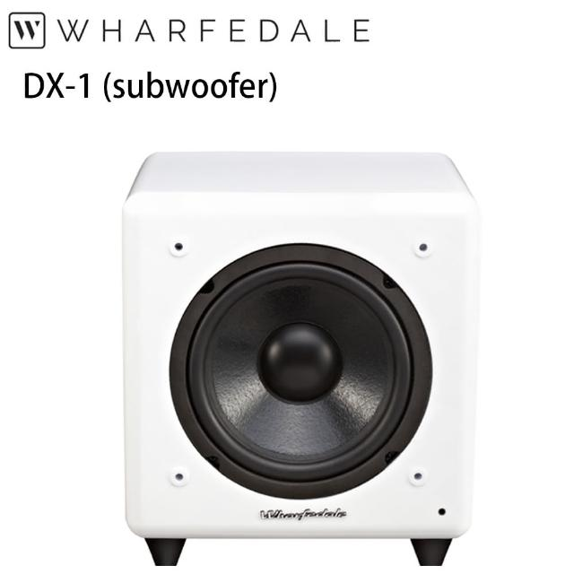 【Wharfedale】超低音喇叭DX-1