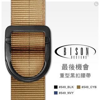 【BISON】LAST CHANCE 最後機會腰帶(重型黑扣_#549)