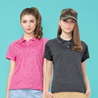 【NOFAH】經典拼接同色吸濕排汗短袖POLO衫-女(兩色)