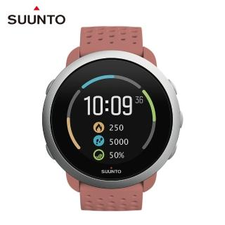 【SUUNTO】Suunto 3 輕巧耐用 配置智能訓練導引的運動腕錶(花崗紅)