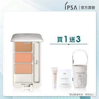 【IPSA茵芙莎】隱色遮瑕組(MOMO獨家59折)