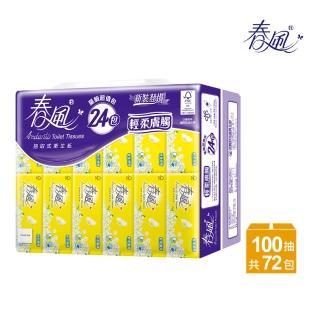 【春風】抽取式衛生紙-輕柔膚觸-100抽*24包*3串