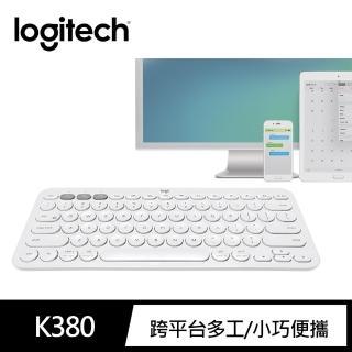 【Logitech 羅技】K380 多工藍芽鍵盤