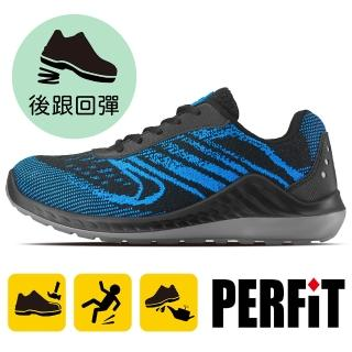 【perfit】運動型POWERMAX一體成型減壓安全鞋 針織宇宙藍(安全鞋/工作鞋/一體成型鞋底/AT001)