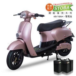 【向銓】Qunnie電動自行車PEG-003 plus+搭配防爆鋰電池X2顆(電動車)