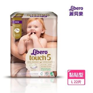 【麗貝樂】Touch嬰兒紙尿褲5號(L-22片)