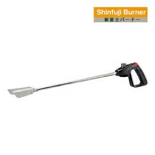 【SHINFUJI 新富士】長型瓦斯噴槍(瓦斯噴槍)